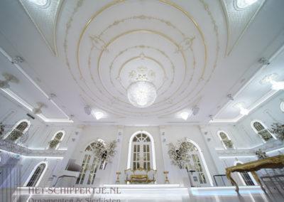 Het Paleis Schiedam